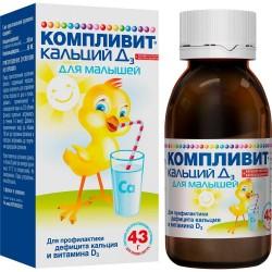Компливит кальций Д3 для малышей, пор. д/сусп. д/приема внутрь 200 мг+50 МЕ/5 мл 43 г №1