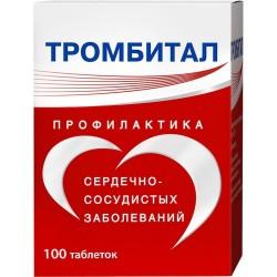 Тромбитал, табл. п/о пленочной 75 мг+15.2 мг №100
