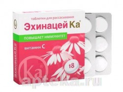 Эхинацей Ка, табл. д/рассас. 3 г №18 мед витамин С